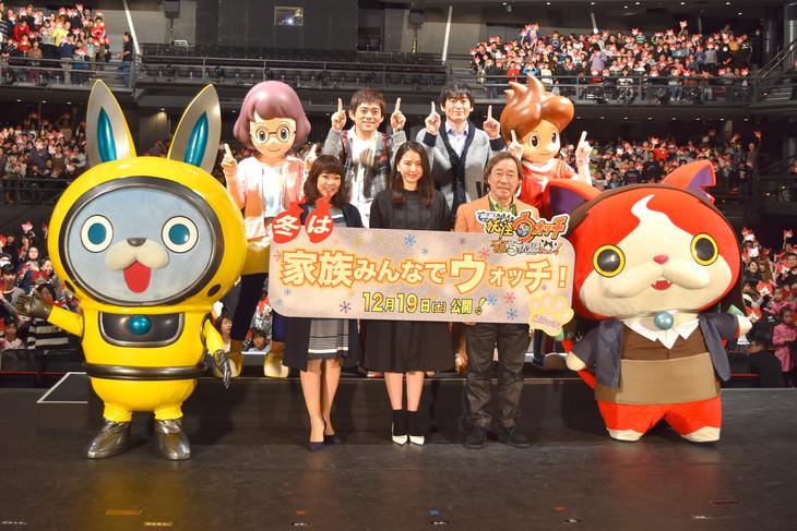 「映画 妖怪ウォッチ エンマ大王と5つの物語だニャン!」完成披露舞台挨拶に登壇したゲスト声優たち。