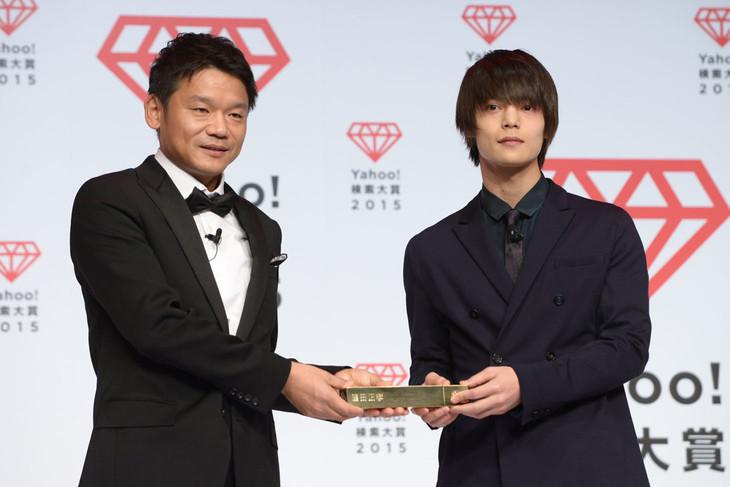 「Yahoo!検索大賞 2015」にて俳優部門に選ばれた窪田正孝(右)。