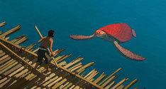 「レッドタートル ある島の物語」