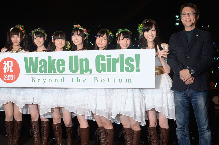 「Wake Up, Girls! Beyond the Bottom」トーク&ライブイベントの様子。左から高木美佑、山下七海、 田中美海、吉岡茉祐、永野愛理、奥野香耶、青山吉能、山本寛。