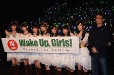 「Wake Up, Girls! Beyond the Bottom」トーク&ライブイベントの様子。
