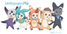 「ポッピンQ」よりポッピン族。左からルピイ、タドナ、ポコン、ダレン、ルチア。