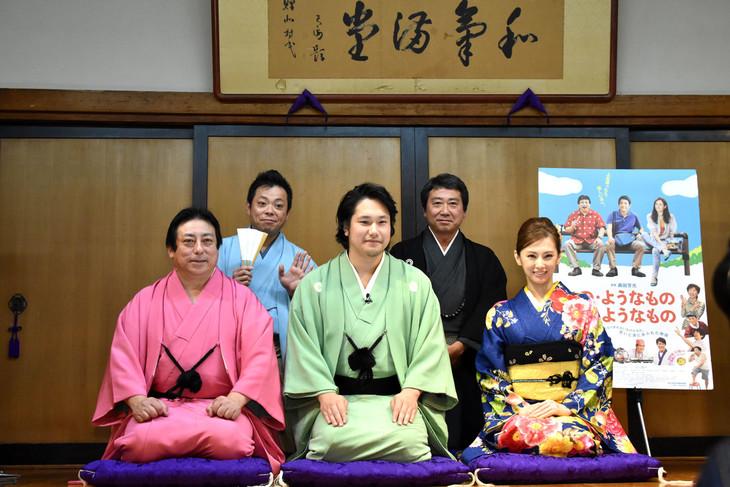 上段左から古今亭志ん丸、杉山泰一、下段左から伊藤克信、松山ケンイチ、北川景子。