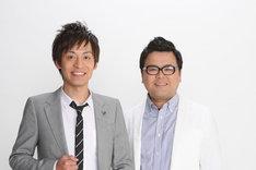 とろサーモン。左が村田秀亮。
