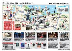 「さらば あぶない刑事」ロケ地マップ