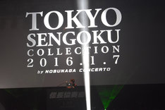 「TOKYO SENGOKU COLLECTION」の様子。