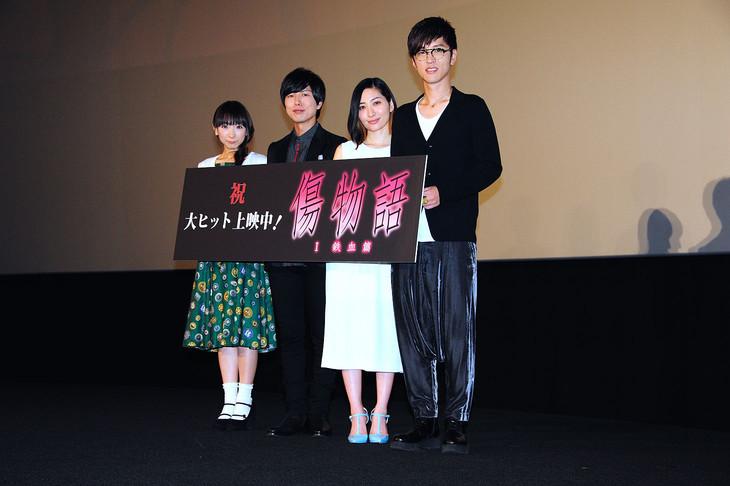 「傷物語〈I鉄血篇〉」初日舞台挨拶の様子。左から堀江由衣、神谷浩史、坂本真綾、櫻井孝宏。