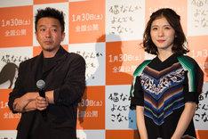 山本透監督(左)と松岡茉優。