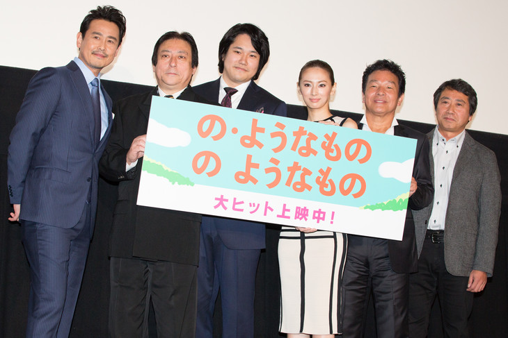 「の・ようなもの のようなもの」公開初日舞台挨拶の様子。左から野村宏伸、伊藤克信、松山ケンイチ、北川景子、尾藤イサオ、杉山泰一。