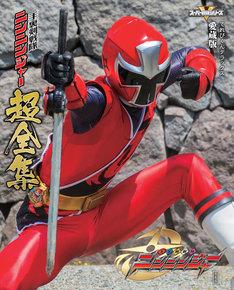 Vシネマ「帰ってきた手裏剣戦隊ニンニンジャー ニンニンガールズ VS ボーイズ FINAL WARS」初回生産限定版に付属する超全集。