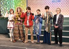 ガオッ!とポーズを取るジュウオウジャーのメンバー。左から、立石晴香、南羽翔平、中尾暢樹、柳美稀、渡邉剣、寺島進。