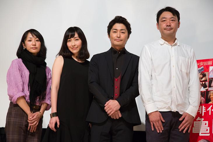 「俳優 亀岡拓次」公開初日舞台挨拶の様子。左から横浜聡子、麻生久美子、安田顕、戌井昭人。