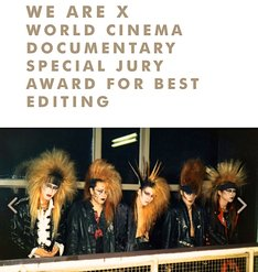 「We Are X」の「第31回サンダンス映画祭」ワールドシネマドキュメンタリー部門最優秀編集賞受賞告知。