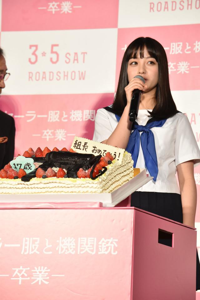 本日2月3日に17歳の誕生日を迎えた橋本環奈。