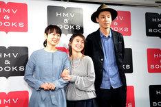 「ロマンス」Blu-ray / DVD発売記念イベントにて、左からタナダユキ、大島優子、大倉孝二。