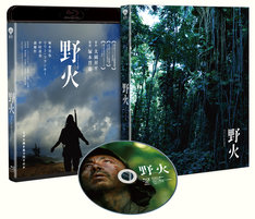 「野火」Blu-ray展開図 (c)2014 SHINYA TSUKAMOTO/KAIJYU THEATER