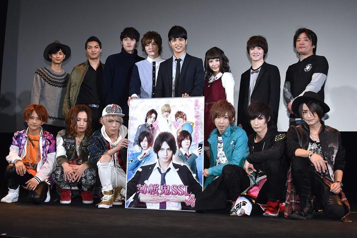 「薄桜鬼 SSL ~sweet school life~ THE MOVIE」初日舞台挨拶の様子。