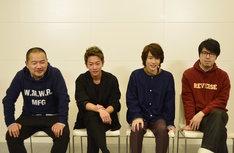 「バクマン。」ビジュアルコメンタリー収録の様子。左から大根仁、佐藤健、神木隆之介、川村元気。