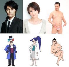 「映画クレヨンしんちゃん 爆睡! ユメミーワールド大突撃」ゲスト声優。上段左から安田顕、吉瀬美智子、とにかく明るい安村。