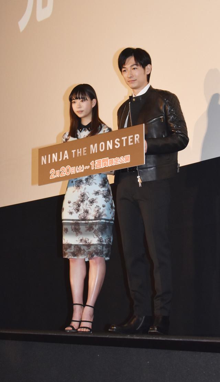「NINJA THE MONSTER」舞台挨拶の様子。