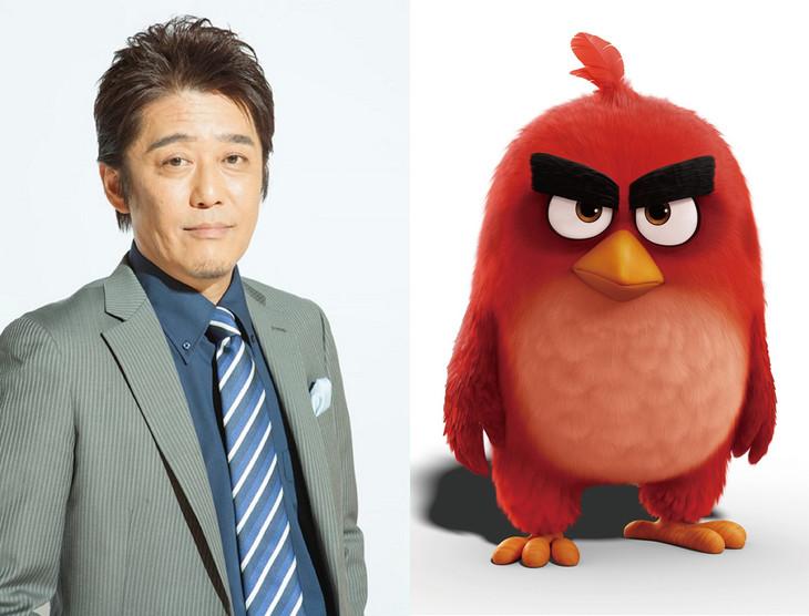 「アングリーバード」日本語版で声優を務める坂上忍(左)と、坂上が声を担当するレッド(右)。