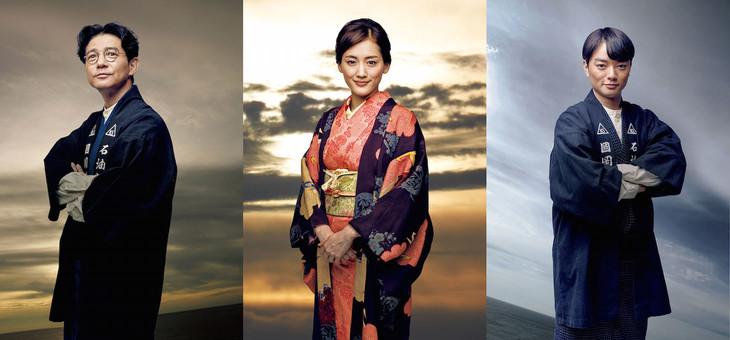 左から東雲忠司役の吉岡秀隆、ユキ役の綾瀬はるか、長谷部喜雄役の染谷将太。