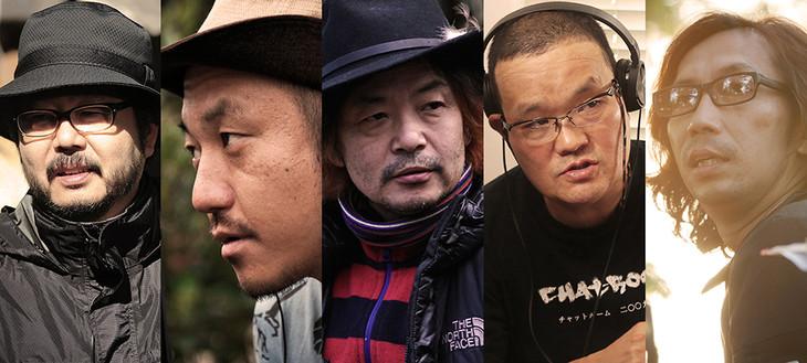 左から塩田明彦、白石和彌、園子温、中田秀夫、行定勲。