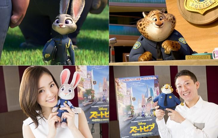 「ズートピア」日本語吹替版キャスト。左からジュディ役の上戸彩、クロウハウザー役のサバンナ高橋茂雄。