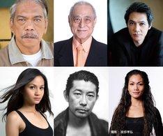 上段左からルー・ヴェローソ、津川雅彦、加藤雅也。下段左からシャリファ・アマニ、永瀬正敏、チュムヴァン・ソダチヴィー。