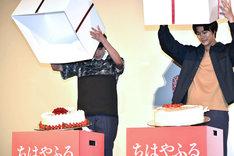 ケーキお披露目の様子。左が真剣佑、右が野村周平のケーキ。