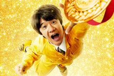 映画「金メダル男」キービジュアル