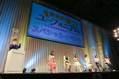 「劇場版 響け!ユーフォニアム~北宇治高校吹奏楽部へようこそ~」スペシャルイベントの様子。
