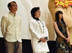 「スキャナー 記憶のカケラをよむ男」完成披露舞台挨拶より、左から金子修介、高畑淳子、木村文乃。