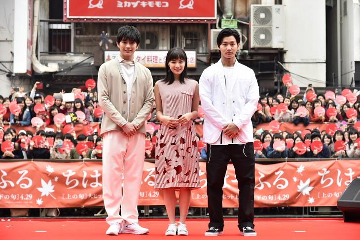 「『ちはやふる』からくれなゐイベント in 大阪」の様子。左から真剣佑、広瀬すず、野村周平。