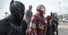 「シビル・ウォー/キャプテン・アメリカ」 (c)2016 Marvel.