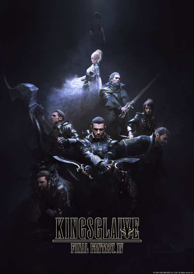 「KINGSGLAIVE FINAL FANTASY XV」メインビジュアル (c)2016 SQUARE ENIX CO., LTD. All Rights Reserved.
