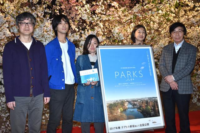 「PARKS」製作発表記者会見の様子。左から樋口泰人、トクマルシューゴ、瀬田なつき、松田広子、本田拓夫。