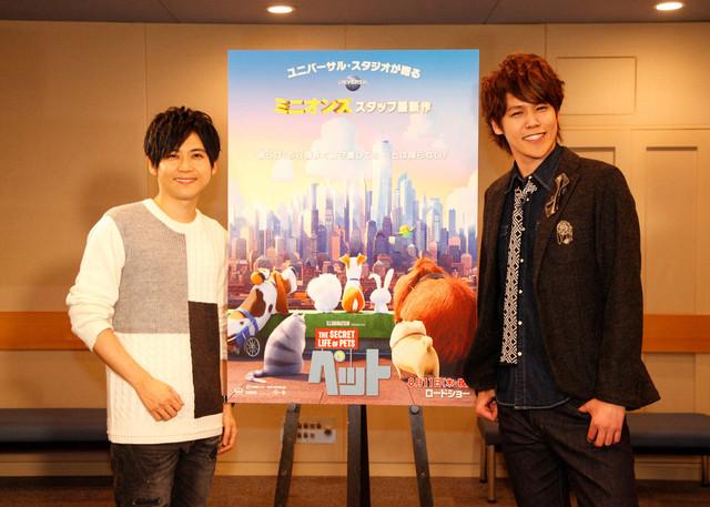 「ペット」日本語吹替版で声優を務める梶裕貴(左)と宮野真守(右)。