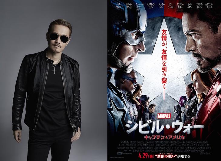左からEXILE ATSUSHI、「シビル・ウォー/キャプテン・アメリカ」日本版ポスタービジュアル (c)2016 Marvel.