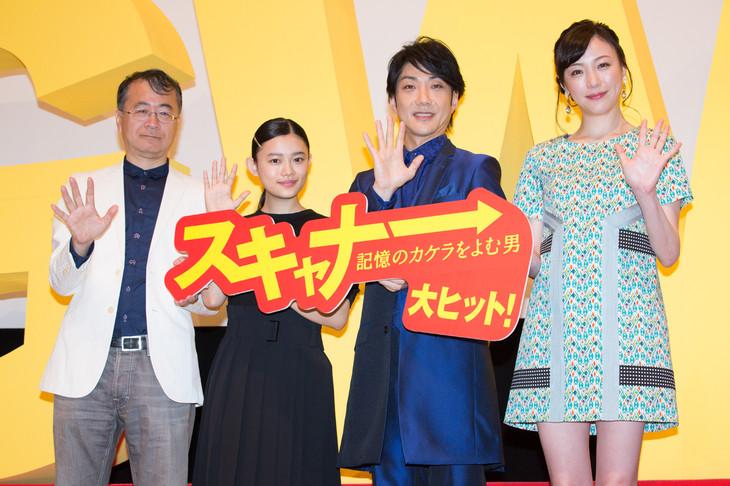 「スキャナー 記憶のカケラをよむ男」公開初日舞台挨拶の様子。左から金子修介、杉咲花、野村萬斎、ちすん。
