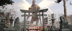 「巨神兵東京に現る 劇場版」 (c)2012 Studio Ghibli