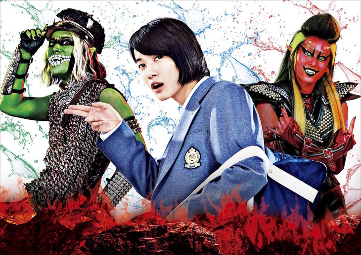 「TOO YOUNG TO DIE! 若くして死ぬ」より、左から桐谷健太演じるCOZY、神木隆之介演じる大助、清野菜名演じる邪子。