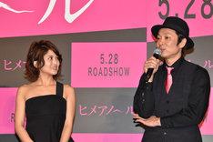 左から佐津川愛美、吉田恵輔。