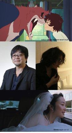 「バケモノの子」(上)、細田守(中段左)、岩井俊二(中段右)、「リップヴァンウィンクルの花嫁」(下)。