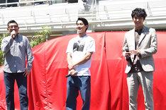 制作時を振り返る豊島圭介(左)と、それを聞いて笑顔を見せる野村周平(中)、賀来賢人(右)。