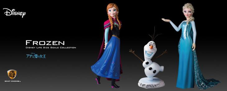 【ディズニー等身大コレクション】「アナと雪の女王」。左からアナ、オラフ、エルサ。
