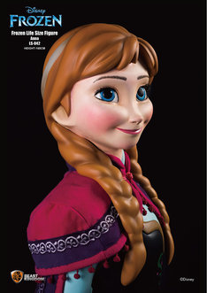 【ディズニー等身大コレクション】「アナと雪の女王」アナ