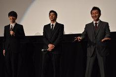 左から青木玄徳、山田裕貴、波岡一喜。