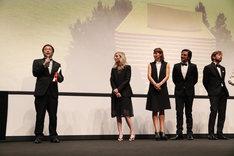 第69回カンヌ国際映画祭ある視点部門授賞式の様子。(c)Kazuko Wakayama