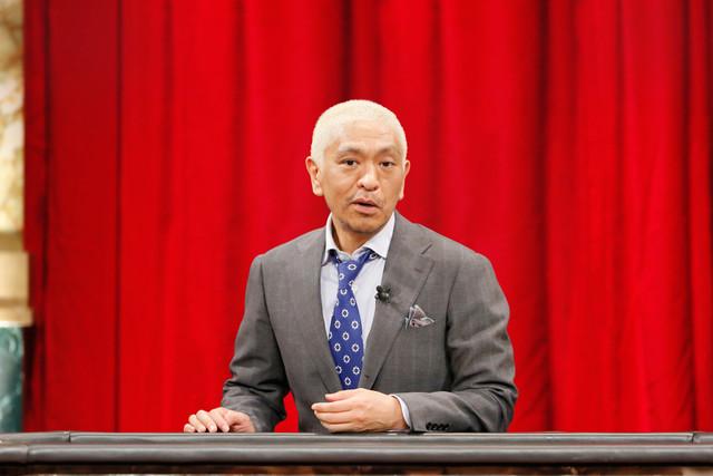 「HITOSHI MATSUMOTO presents『ドキュメンタル』」
